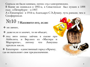ВОПРОС 10