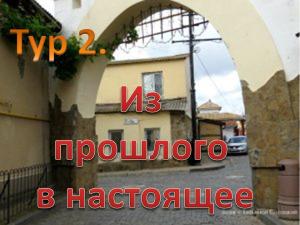 вопрос 15
